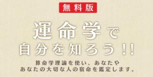 スクリーンショット(2013-07-05 21.39.15)