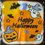 halloweentowel