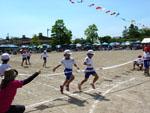 sport2