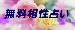 aisyou_banner