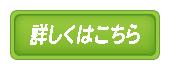 info_green
