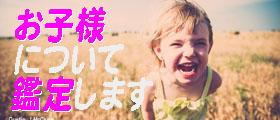 child_icon